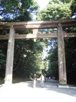 photo: porte du parc